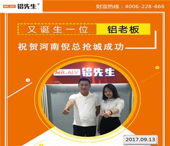 2017年9月13日河南倪总抢城成功.jpg