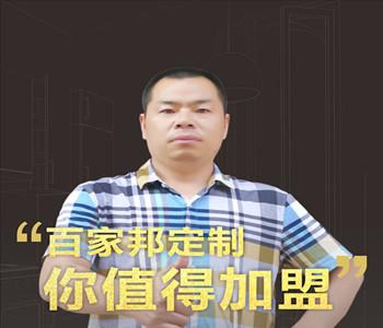 云南-王总