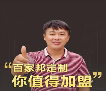 广西-邓总